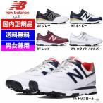 New Balance Golf 【NEWカラー】ニューバランス ゴルフシューズ  スパイクレス ユニセックス MGS574 NT/GT/RT/WS/TR