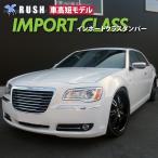 RUSH 車高調 クライスラー 300 車高短 モデル フルタップ車高調 全長調整式車高調 減衰力調整付 RUSH Damper IMPORT CLASS