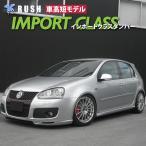 車高短モデル フォルクスワーゲン ゴルフ5 GTI 2WD RUSH 車高調 IMPORT CLASS フルタップ 全長調整式 減衰力24段調整付 車高調 RUSH Damper