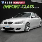 車高短モデル BMW E60 5シリーズ セダン RUSH車高調 IMPORT CLASS フルタップ車高調 全長調整式車高調 減衰力24段調整付車高調