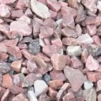 久保田セメント工業 アベニューストーン(天然石 洋風砂利) 10kg ピンクアロイ 36207004玄関先 ガーデン 砕石