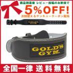 GOLDS GYM ゴールドジム ブラックレザーベルト G3367