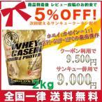 GOLD's GYM ゴールドジム ホエイ&カゼイン ダブルプロテイン バニラ風味 2kg