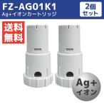 加湿フィルター fz-ag01k1 互換 非純正 2個セット