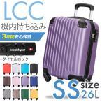 スーツケース 機内持ち込み lcc対応 SSサイズ キャリーケース キャリーバッグ 3年保証 超軽量 TSAロック搭載 国内旅行 小型 かわいい