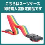 【スーツケース同時購入者限定価格】スーツケースベル