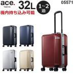 ace.TOKYO LABEL パリセイドF (32L) フレームタイプ スーツケース 2泊用 機内持ち込み可能 05571