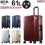 ace.TOKYO LABEL Palisades-F パリセイドF (61L) 05572 手荷物預け入れ適応 フレームタイプ 4〜5泊用スーツケース