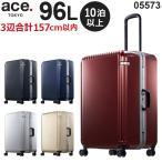 ace.TOKYO LABEL Palisades-F パリセイドF (96L) 05573 手荷物預け入れ適応 フレームタイプ 10泊以上用スーツケース