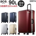 ace.TOKYO LABEL Palisades-F パリセイドF (90L) 05574 手荷物預け入れ適応 フレームタイプ 10泊以上用スーツケース