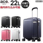ace.TOKYO LABEL Palisades-Z パリセイドZ (22L) 05580 機内持ち込み可能 ファスナータイプ コインロッカー収納可能スーツケース