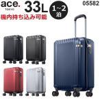 ショッピングTOKYO ace.TOKYO LABEL Palisades-Z パリセイドZ (33L) 05582 機内持ち込み可能 ファスナータイプ 2泊用スーツケース