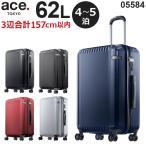 ace.TOKYO LABEL Palisades-Z パリセイドZ (62L) 05584 手荷物預け入れ適応 ファスナータイプ 4〜5泊用スーツケース