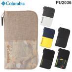 Columbia コロンビア ナイオベ ロングウォレット 長財布 男女兼用 パスポート収納 トラベルオーガナイザー PU2036