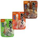 Yahoo!スーツケース旅行用品専門店トコーアルファ米 尾西の携帯おにぎり 五目おこわ/鮭/わかめ 非常食 保存食 トラベルグッズ 旅行用品