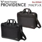 ショッピングエース エース ワールドトラベラー プロビデンス 52564 ビジネスバッグ ブリーフケース ACE World Traveler PROVIDENCE