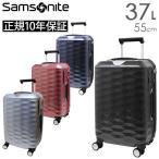 Samsonite Polygon サムソナイト ポリゴン スピナー55 (DX4*001/111636) スーツケース 機内持ち込み可能 正規10年保証付