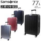 Samsonite Polygon サムソナイト ポリゴン スピナー69 (DX4*002/111637) スーツケース 正規10年保証付