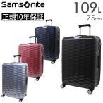 Samsonite Polygon サムソナイト ポリゴン スピナー75 (DX4*003/111638) スーツケース 正規10年保証付