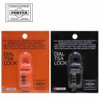 吉田カバン PORTER ORIGINAL TSA LOCK (355-08050) ポーター オリジナル TSAロック