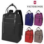 ビクトリノックス VICTORINOX VICTORIA ハーモニー (30381501/30381505/30381500/30381506/30381513) 2WAYバックパック レディース