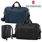 ビクトリノックス VICTORINOX Werks Professional エンジニア 3WAY 15インチ ラップトップブリーフ (601713/609643) ビジネスバッグ