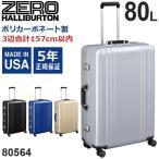ゼロハリバートン Classic Polycarbonate 2.0 Trolley 28inch (80L) 80564 フレームタイプ スーツケース 手荷物預け入れ無料規定内