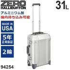 ZERO HALLIBURTON ゼロハリバートン Geo Aluminum 3.0 Trolley 20inch (31L) 94254-05 アルミ製スーツケース 2輪 シルバー 機内持ち込み可能