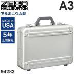 ゼロハリバートン Geo Aluminum 3.0 Attache 94282