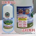 除菌 消臭 翌日発送  日本製 在庫あり 希釈して使用するのでお得な除菌剤 精製水 植物香料