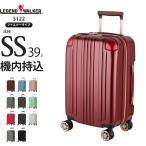 限定価格】 スーツケース 小型 軽量 キャリーバッグ キャリー 機内持ち込み 5022-48