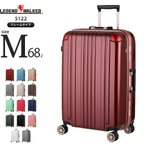 限定価格】 スーツケース 中型 軽量 キャリーバッグ トランク キャリー 5022-62