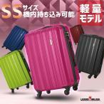 雅虎商城 - スーツケース 人気 小型 軽量 キャリーバッグ キャリーケース SS サイズ 5096-47