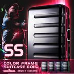 スーツケース 機内持ち込み 小型 軽量 キャリーバッグ トランク SSサイズ スーツケース 6016-47
