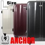 スーツケース 人気 大型 軽量 キャリーケース Lサイズ レジェンドウォーカー 6700-72【DBP】