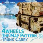 トランクケース アンティーク おしゃれ かわいい レトロ 機内持ち込み 小型 キャリーケース スーツケース 7016-47