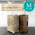 トランクケース アンティーク おしゃれ かわいい レトロ 中型 Mサイズ キャリーケース スーツケース 7500-60