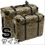 トランクケース アンティーク おしゃれ かわいい レトロ 小型 Sサイズ キャリーケース スーツケース 9003-53