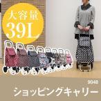 雅虎商城 - ショッピングカート カート 母の日 プレゼント キャリー 9048