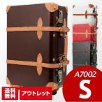 トランクケース アンティーク おしゃれ かわいい レトロ 小型 Sサイズ キャリーケース スーツケース B-A7002-53