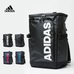 アディダス adidas パルトナーA リュック バックパック ユニセックス バッグ バック 57572