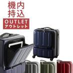 アウトレット スーツケース キャリーケース キャリーバッグ エース 小型 軽量 機内持ち込み おしゃれ ace プロナード フロントオープン B-AE-05678