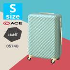 アウトレット スーツケース キャリーケース キャリーバッグ エース 小型 軽量 Sサイズ おしゃれ 静音 ハント ハード HaNT レディース 女子 B-AE-05748