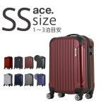 スーツケース 小型 軽...