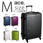 アウトレット スーツケース キャリーケース キャリーバッグ エース 中型 軽量 Mサイズ おしゃれ 静音 ワールドトラベラー ハード ファスナー B-AE-06153