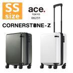 アウトレット 訳あり スーツケース キャリーバッグ キャリーケース 機内持込対応 SSサイズ エース ACE エーストーキョー コーナーストーンZ B-AE-06231