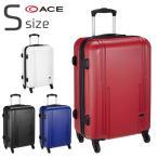 アウトレット スーツケース キャリーケース キャリーバッグ エース 小型 軽量 Sサイズ おしゃれ 静音 Z.N.Y ゼット・エヌ・ワイ ハード ファスナー B-AE-06287