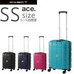 アウトレット スーツケース キャリーケース キャリーバッグ エース 小型 軽量 機内持ち込み おしゃれ 静音 ACE イグザクト ハード ファスナー 拡張 B-AE-06351