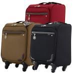 スーツケース ソフト...