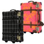 アウトレット トランクケース アンティーク おしゃれ かわいい レトロ 小型 Sサイズ キャリーケース スーツケース B-AE-39409